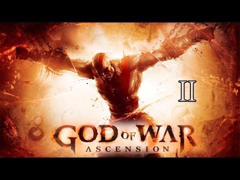 Прохождение God of War: Ascension . День 2 - Рывок к финалу