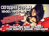 Минотавр по ставке 200 рублей