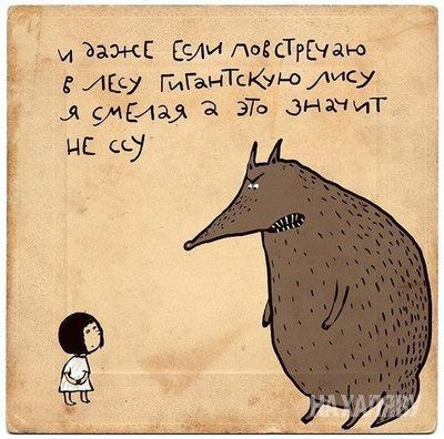 Опять встретила в ленте прекрасные слова гештальт-терапевта Татьяны Сидоровой: