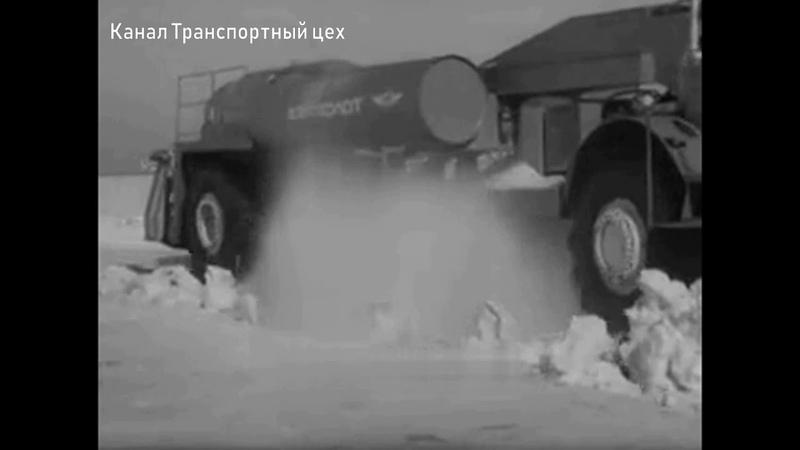 Аэродромная снегоуборочная машина 1984