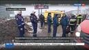 Новости на Россия 24 • Под завалами обрушившегося тоннеля найдены фрагменты одежды рабочего