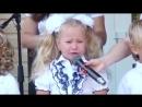 Первоклассники в слезах рассказывают стишки 1 сентября в Новосибирске