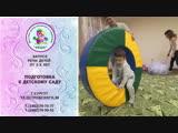 Детский центр развития и коррекции