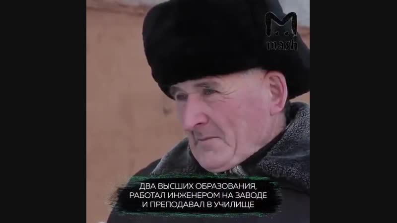 Знакомьтесь, это Вячеслав Степанович из Бийска, прославившийся как главный хейтер ёлочек. В интервью дедушка нелестно отозвался