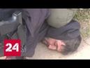 Схваченный под Смоленском киллер из ИГИЛ оказался завербованным агентом СБУ - Россия 24