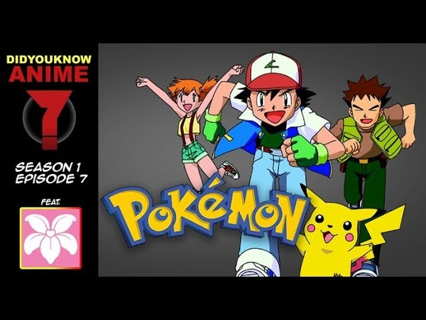 Pokemon - Did You Know Anime? Feat. Lilypichu