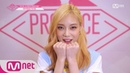 PRODUCE48 [48스페셜] 도전! 아.이.컨.택ㅣ박서영(개인연습생) 180615 EP.0