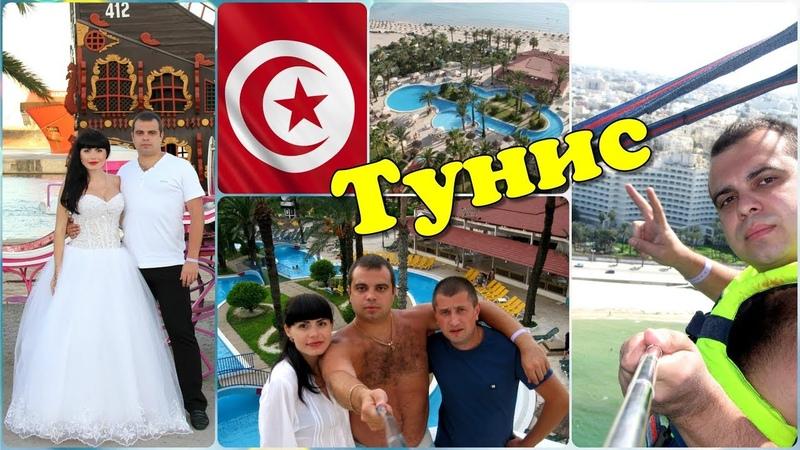 Тунис Riadh Palms 4* Сусс