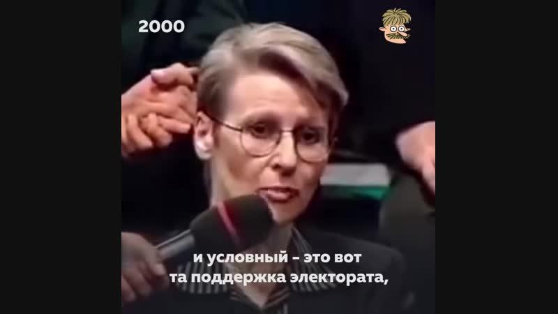 [Усы Пескова] Политолог Лилия Шевцова потрясающе точно сформулировала то, почему Путин - это навсегда