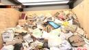 Экология и благотворительность. Акция «Вторая жизнь бумаге» пройдет 20 апреля