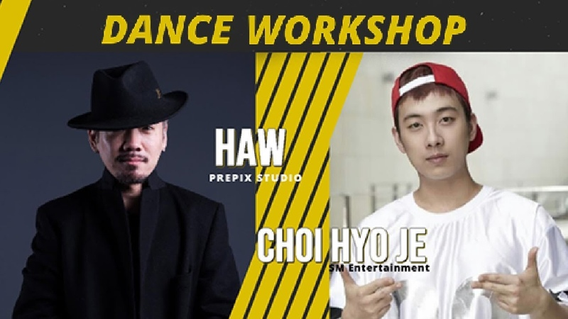 PREPIX HAW SM CHOI HYO JE - DANCE WORKSHOPS À PARIS !