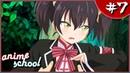ЛУЧШИЕ СМЕШНЫЕ МОМЕНТЫ ИЗ АНИМЕ 7 АНИМЕ ПРИКОЛЫ Anime School / Аниме Школа