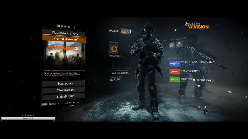 Tom Clancy's The Division - Выживание, Экзотика и разные режимы. [4K-Ultra Settings, 1080 Ti, 8700K]