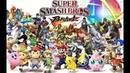 Очередной Смэш Брос - Super Smash Bros Brawl