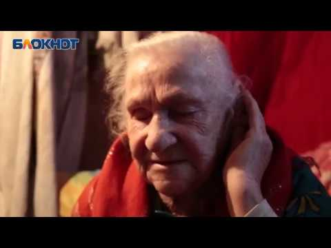 90-летняя ветеран в слезах просит помощи нет сил жить в сарае без еды и туалета