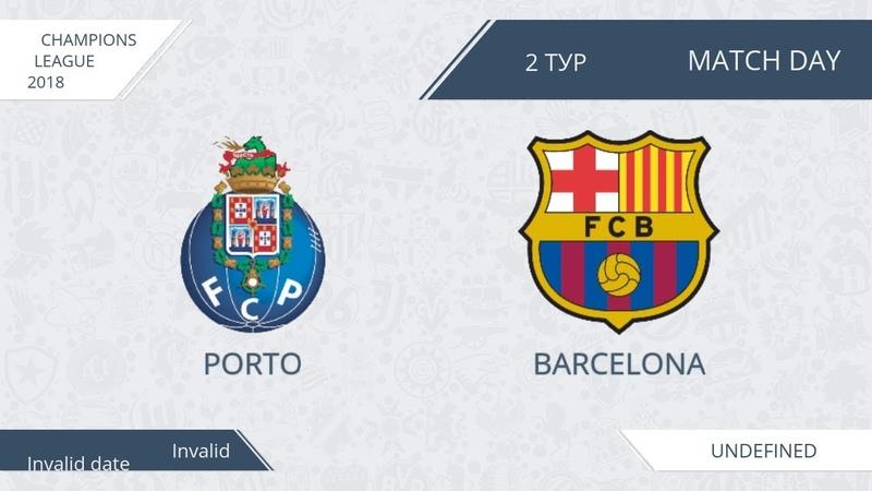 AFL18. Champions League. Day 2. Porto - Barcelona
