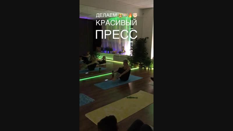 Фитнес для красивой фигуры г.Волжский
