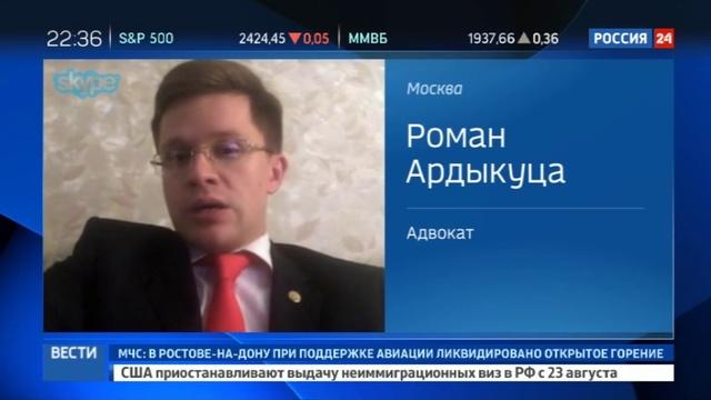 Новости на Россия 24 • Неизвестный судья взыскал с автоконцерна 18 миллионов