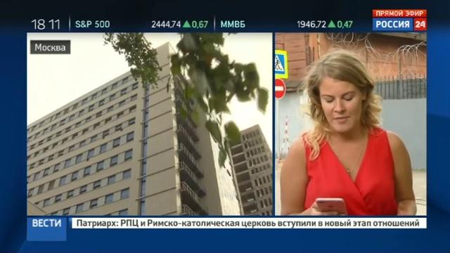 Новости на Россия 24 • Серебренников проведет ночь в Матросской тишине