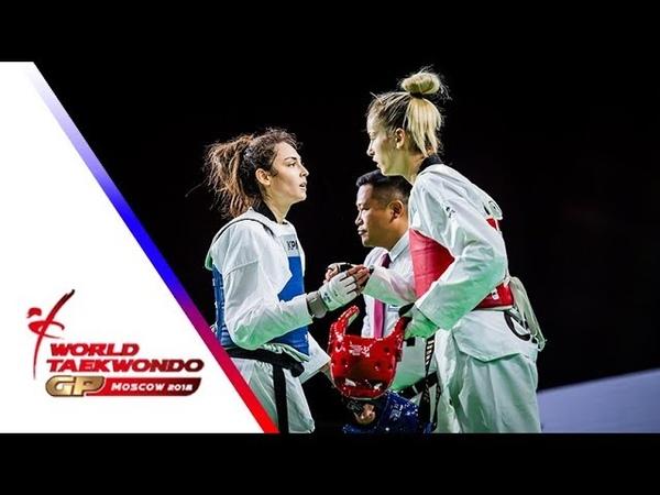 Moscow 2018 World Taekwondo GP Final female 57Kg YAMAN IREM TUR vs VULETIC BRUNA CRO