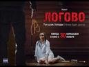 Логово 2017 HD Боевик / Триллер / Казахстанский фильм Полная версия