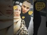 Нюша с мужем Игорем (InstaStories, 31.01.19)