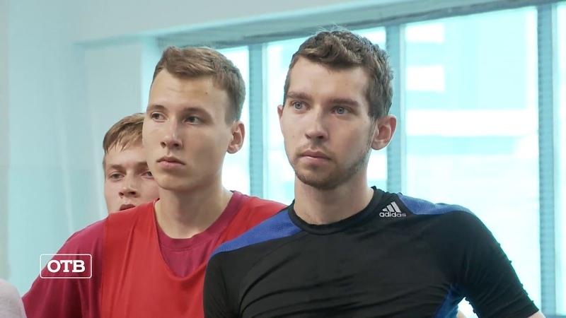 Уральский драфт 2018 в программе События Спорт на ОТВ