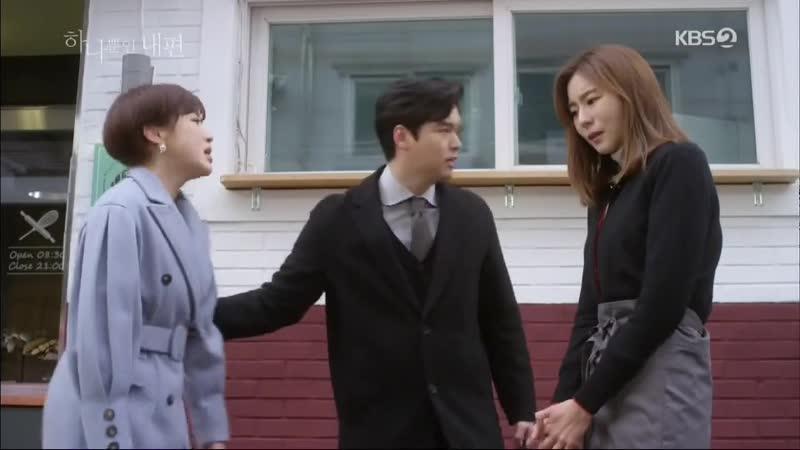 KBS2TV 주말드라마 [하나뿐인 내편] 89-90회 (일) 2019-02-17
