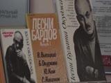 Путешествие по советским фильмам предлагает совершить Центральная библиотека имени Мамина-Сибиряка