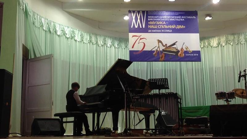 Тарановский Кирилл, 8 лет, ДМШ №12, г.Харьков. JazzFiesta 2018