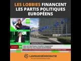 Les lobbies au sein de l'Union Europ