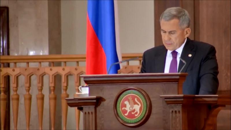 Послание Минниханова Госсовету Татарстана про изучение родных языков