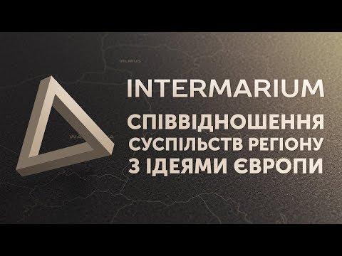 INTERMARIUM Співвідношення суспільств регіону з ідеями Європи
