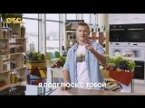 Новый сезон шоу «ПроСТО кухня» сегодня в 10:00 на СТС