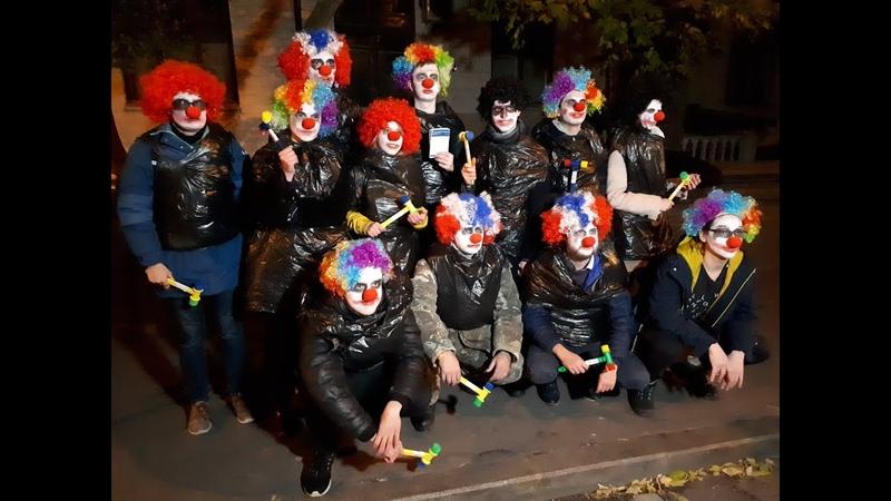 Бессрочка Отменить 282! Российский суд – клоунада