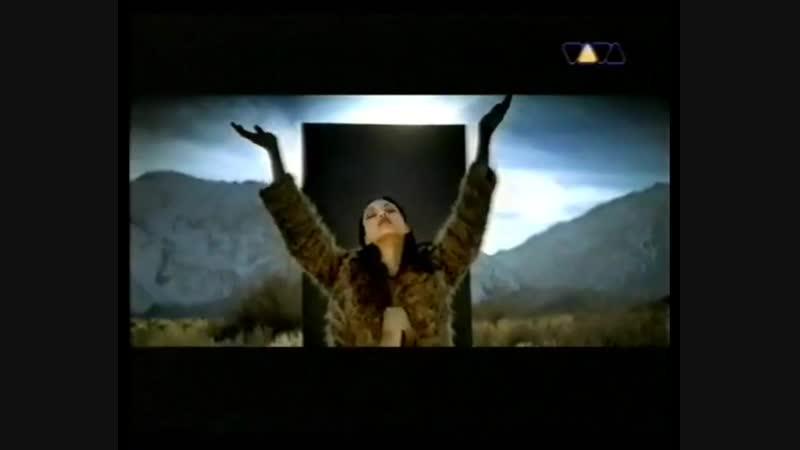 RMB Sharam - Shadows (VIVA TV)