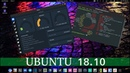 Welcome to project God of Gnome Как выглядит Ubuntu 18 10 2019