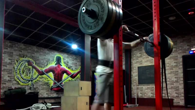 Back squat 17112018