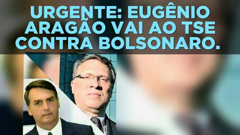 VÍDEO 5588. URGENTE EUGÊNIO ARAGÃO E EMÍDIO DE SOUZA VÃO AO TSE CONTRA BOLSONARO.