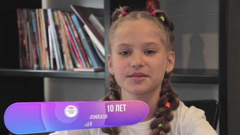 ФИНАЛ Звенигородская Принцесса 2018 PROMO ролик часть 2