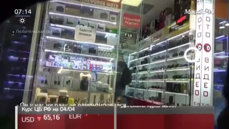 Москва24 о ремонтах на Рынках