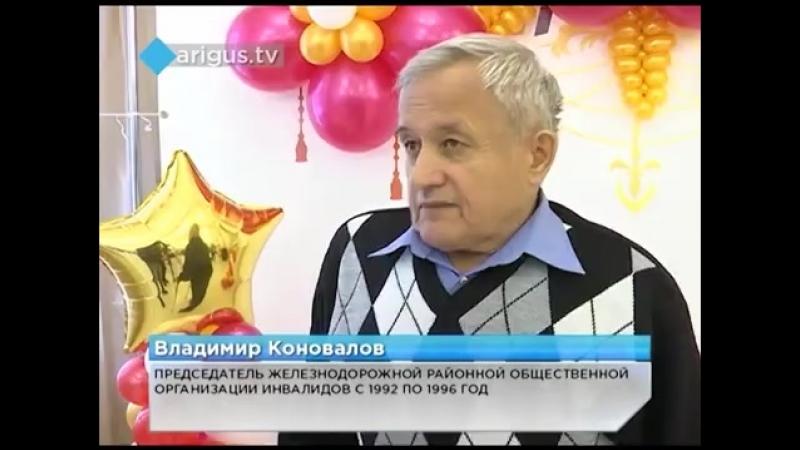 День инвалида УЛАН - УДЭ. 05.12.2017 год