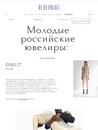 Настя Климова фото #40