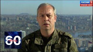 Экстренное заявление Эдуарда Басурина: