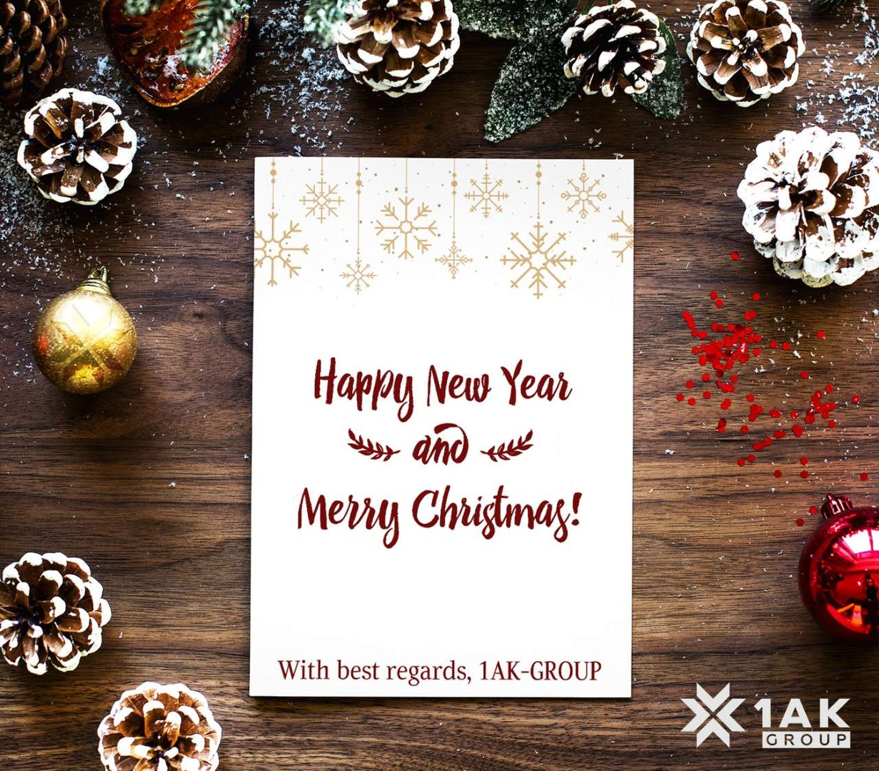 Брестчане поздравляют друг друга с наступающим Новым 2019 годом!