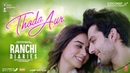 Ranchi Diaries Thoda Aur Video Arijit Singh Palak M Jeet G Manoj M Soundarya S Himansh