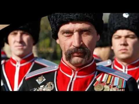 Почему в России никогда не любили казаков
