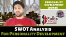 SWOT Analysis For Personality Development Personality Development Course