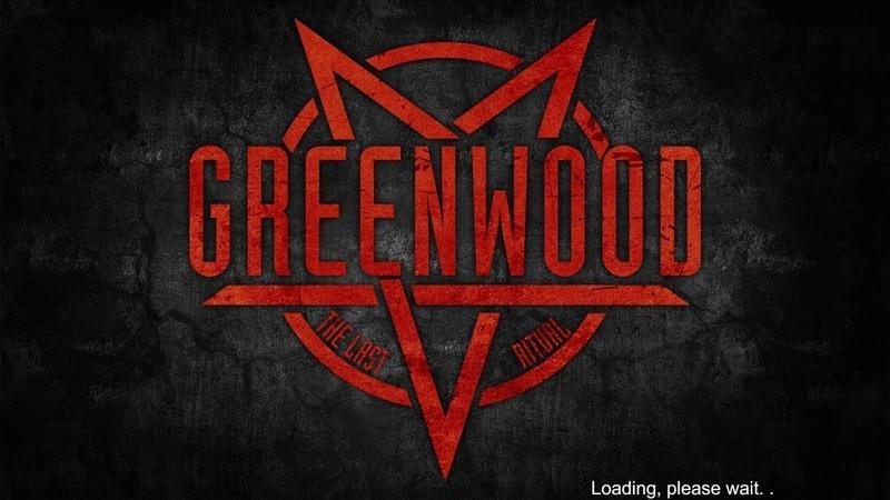 GreenWood the Last Ritual (мутная муть)