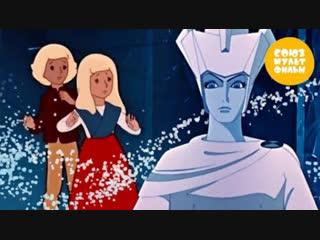 Снежная королева ❄️ Зимние сказки ⛄ Золотая коллекция Союзмультфильм 1957 г.